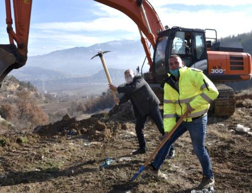 Инженеринг за рекултивация на сметище за битови отпадъци на територията на община Симитли