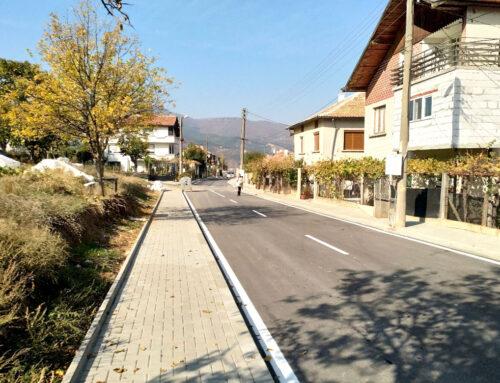 Строителство на улици и прилежащи тротоари, и съоръжения и принадлежности към тях в град Симитли и село Полето, Община Симитли