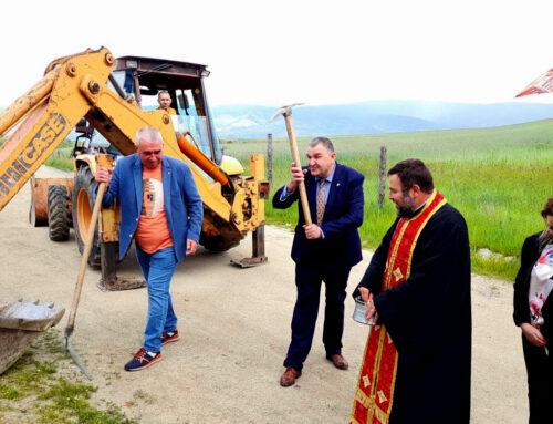 Първа копка на рекултивацията на депото в местността Люти дол – Сапарева баня